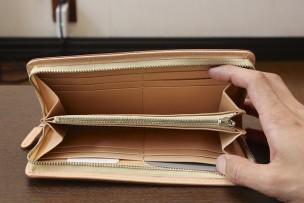 綺麗にして財布の布団を使う